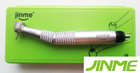 Турбинный наконечник JINME с LED подсветкой