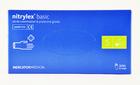 Nitrylex Basic (Нитрилекс Базик) перчатки 200 шт